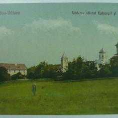 RAMNICU - VALCEA - VEDEREA SFINTEI EPISCOPII SI SEMINARUL - INCEPUT DE 1900 - Carte Postala Oltenia 1904-1918, Necirculata, Fotografie