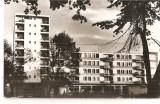 CPI (B5322) CARTE POSTALA - PITESTI, CIRCULATA 1977, EROARE DE STAMPILA, Fotografie