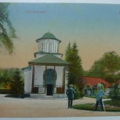 SCHITUL OSTROV - CALIMANESTI - INCEPUT DE 1900 - Carte Postala Oltenia 1904-1918, Necirculata, Fotografie