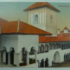 MANASTIREA HOREZ - VALCEA - INCEPUT DE 1900, Necirculata, Fotografie