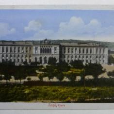 IASI - GARA - INCEPUT DE 1900 - Carte Postala Moldova 1904-1918, Stare: Necirculata, Tip: Fotografie