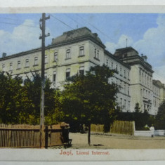 IASI - LICEUL INTERNAT - INCEPUT DE 1900 - Carte Postala Moldova 1904-1918, Stare: Necirculata, Tip: Fotografie