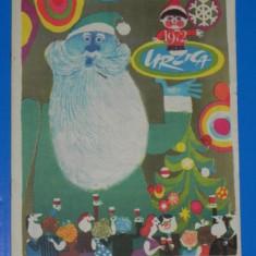 REVISTA URZICA 1971 NR 24 (00408