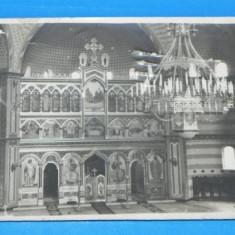 Carte postala VECHE VEDERE DIN ROMANIA INTERIOR DE BISERICA FOTOGRAFIE DE CAPITAN GHEORGHIU EDITURA ILUSTRATA CIRCULATA 1927 (v043 - Carte Postala Muntenia dupa 1918