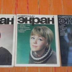 Lot 3 reviste limba rusa - Ecran - Cinema - nr 2, 7, 8 -1975 - Carte Cinematografie