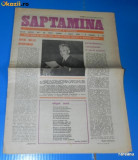 ZIARUL SAPTAMANA CULTURALA A CAPITALEI - 1 IULIE 1988 (01116