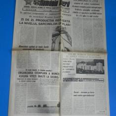 ZIARUL ROMANIA LIBERA 14 IULIE 1988 - JUDETUL MURES - COLUMNE PENTRU VIITORUL PATRIEI (01104