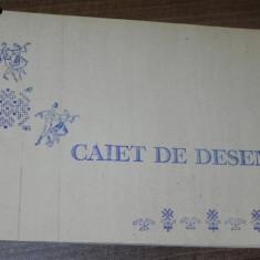De colectie CAIET DE DESEN DANSATORI POPULARI PE COPERTA epoca de aur nefolosit