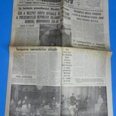 ZIARUL ROMANIA LIBERA 21 IANUARIE 1982 - VIZITE LA CEAUSESCU - PRESEDINTELE PAKISTANULUI, FUNDATIEI APELUL SUA (01107
