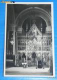 Carte postala MANASTIREA BISTRITA VALCEA INTERIORUL BISERICII J FISCHER (sibiu) 1939 NECIRCULATA (v041