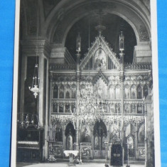 Carte postala MANASTIREA BISTRITA VALCEA INTERIORUL BISERICII J FISCHER (sibiu) 1939 NECIRCULATA (v041 - Carte Postala Oltenia dupa 1918
