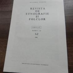 ALEXANDRU DOBRE - MIHAIL CANIANU SI COLECTIA DE POEZII POPULARE extras - Carte folclor