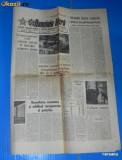 ZIARUL ROMANIA LIBERA 4 FEBRUARIE 1982 - ZOOTEHNICA. EXPERIMENTUL ORLAT. OAIA DE GHILAD (01109