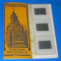 MAPA SET 6 DIAPOZITIVE CATEDRALA MITROPOLITANA TIMISOARA vintage - (01126