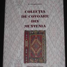GEORGETA STOICA - COLECTIA DE COVOARE DIN MUNTENIA - Carte Arta populara