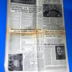 ZIARUL SCANTEIA TINERETULUI 20 IANUARIE 1982 (01118