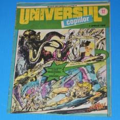 UNIVERSUL COPIILOR -1990 - NR 12 (5 APRILIE) - Reviste benzi desenate