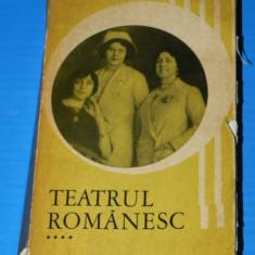 IOAN MASSOFF - TEATRUL ROMANESC -VOL 4 - PRIVIRE ISTORICA - TEATRUL DIN BUCURESTI, BUCOVINA, TANSILVANIA, BANAT (02566