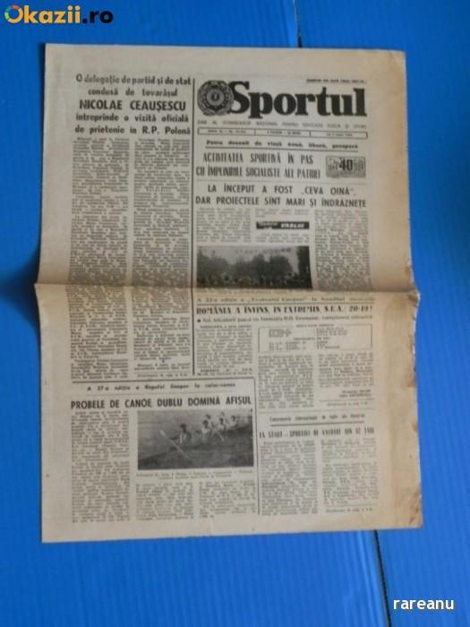 ZIARUL SPORTUL 7 IUNIE 1984 - PREZENTARE SPORTUL STUDENTESC- LOCUL 4 IN DIVIZIA A DE FOTBAL(01059