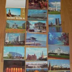 Lot 15 CARTI POSTALE MOSCOVA RUSIA URSS. 1978 NECIRCULATE. ilustrate. vederi, Necirculata, Printata