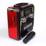Radio portabil KEMAI MD-609UR, Digital