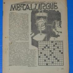 REVISTA REBUS 1958 NR 17 (00442