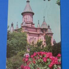 Carte postala vedere TIMISOARA CATEDRALA MITROPOLIEI BANATULUI judetul TIMIS. Circulata 1973 (tm 026 - Carte Postala Banat dupa 1918