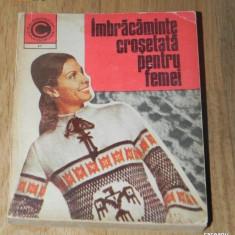 SERAFIM VENERA, KEHAIA CIRESICA - IMBRACAMINTE CROSETATA PENTRU FEMEI