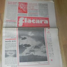 ZIARUL FLACARA NR 14/1981. ATELIER NICHITA STANESCU - INTERVIU