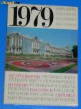 CALENDAR 1979 LENINGRAD (01014