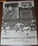 REVISTA SPORT SPORTUL ILUSTRAT - nr 22/1970 - FC PETROLUL PLOIESTI