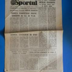 ZIARUL SPORTUL 2 IULIE 1988 - vizita lui Nicolae Ceausescu in Ilfov si judetul Giurgiu (01040