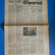 ZIARUL SPORTUL 17 IUNIE 1988 - VIZITA DE LUCRU A LUI NICOLAE CEAUSESCU IN JUDETELE OLT, TELEORMAN SI GIURGIU (01033