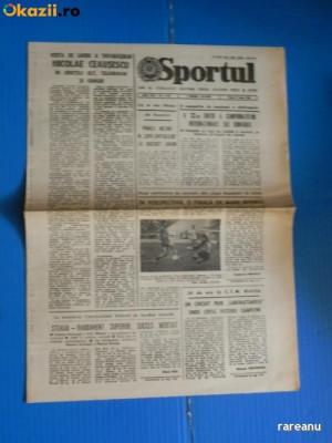 ZIARUL SPORTUL 17 IUNIE 1988 - VIZITA DE LUCRU A LUI NICOLAE CEAUSESCU IN JUDETELE OLT, TELEORMAN SI GIURGIU (01033 foto