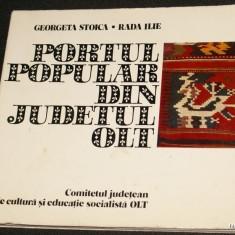 GEORGETA STOICA, RADA ILIE - PORTUL POPULAR DIN JUDETUL OLT - Carte Arta populara