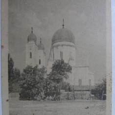 BRAILA - BISERICA SFANTUL PETRU - Carte Postala Dobrogea 1904-1918, Necirculata, Fotografie
