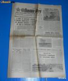 ZIARUL ROMANIA LIBERA 1 IULIE 1988 - VIZITA LUI YASER ARAFAT (01098