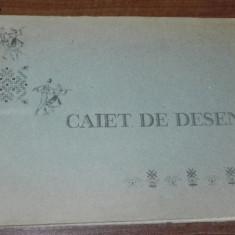 De colectie vintage CAIET DE DESEN CU DANSATORI POPULARI PE COPERTA EPOCA DE AUR