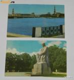 Lot 2 CARTI POSTALE RIGA LETONIA URSS. NECIRCULATE. ilustrate. vederi, Rusia, Necirculata, Printata