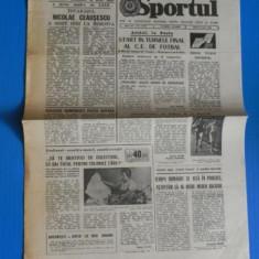 ZIARUL SPORTUL 12 IUNIE 1984 - SPECIAL TRICOLORII INAINTEA STARTULUI EURO 1984 (01063