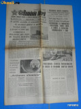 ZIARUL ROMANIA LIBERA 14 IUNIE 1988 - JUD NEAMT. SECERISUL ORZULUI (01093