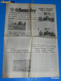 ZIARUL ROMANIA LIBERA 22 IUNIE 1988 - IN ACTUALITATE SECERISUL - DOLJ SI CONSTANTA (01095