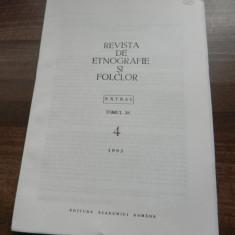 AL DOBRE - CONSTANTIN BRAILOIU MEMBRU CORESPONDENT AL ACADEMIEI ROMANE extras - Carte folclor