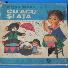 DRAGA NEAGU - CU ACUL SI ATA. Manual de croitorie pentru fetite