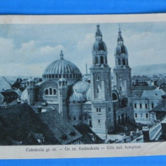 Carte postala VECHE SIBIU INTERBELICA. CATEDRALA GR OR CIRCULATA (v016 - Carte Postala Transilvania dupa 1918