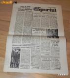 ZIARUL SPORTUL vineri 2 IULIE 1982 RADIOGRAFIA  DIVIZIA A - CORVINUL HUNEDOARA