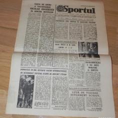 ZIARUL SPORTUL vineri 2 IULIE 1982. RADIOGRAFIA ECHIPELOR DE DIVIZIA A - CORVINUL HUNEDOARA - PE PODIUMUL CAMPIONATULUI SI IN CUPA UEFA