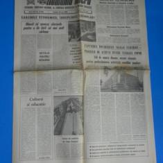 ZIARUL ROMANIA LIBERA 28 MAI 1988 - CAMPANIA AGRICOLA DE PRIMAVARA IASI (01091