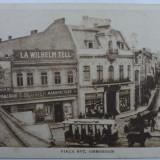 BUCURESTI - PIATA SF. GHEORGHE - SEPIA -EDITURA CARTEA ROMANEASCA NR 10 - Carte Postala Muntenia 1904-1918, Necirculata, Fotografie