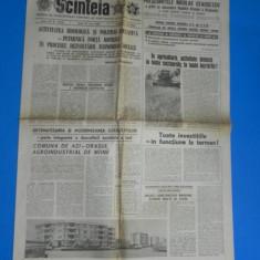 ZIARUL SCANTEIA 14 IUNIE 1988 - SISTEMATIZAREA SI MODERNIZAREA LOCALITATILOR (01086